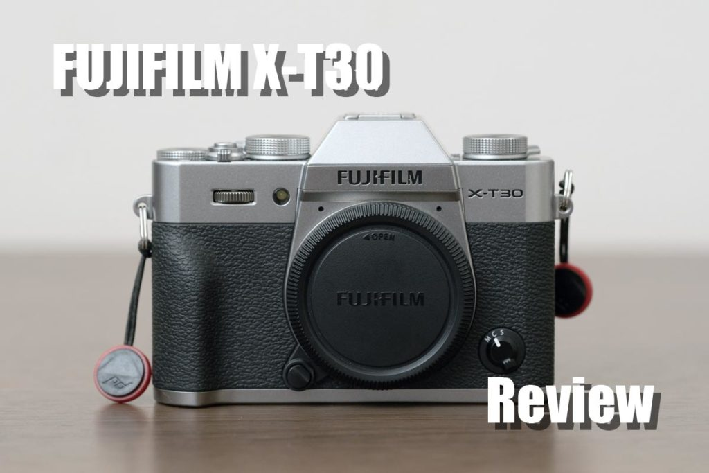 FUJIFILM X-T30 レビュー