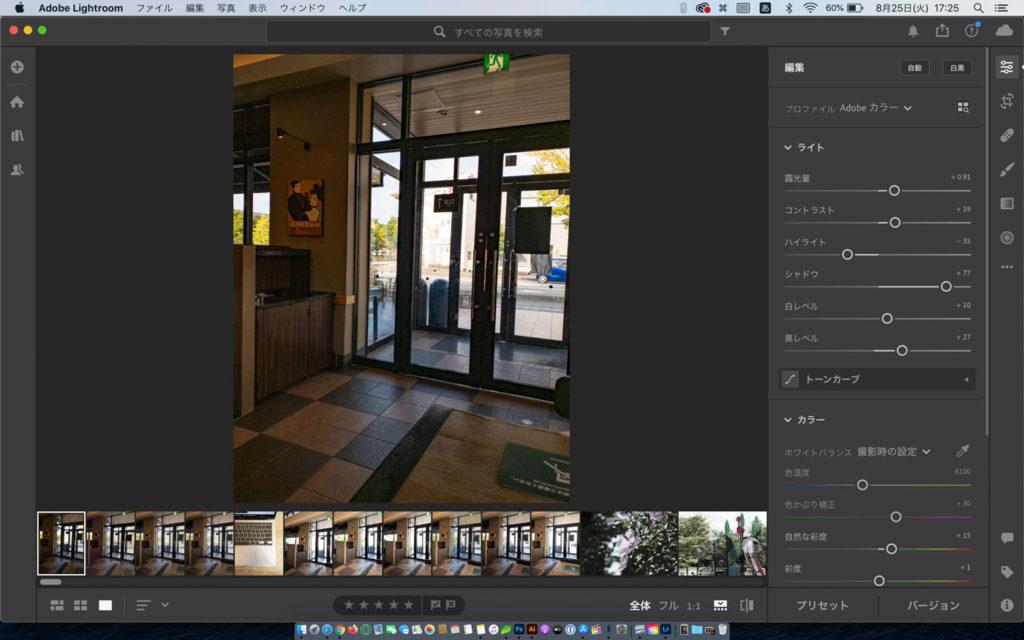 Mac版Lightroomで現像する