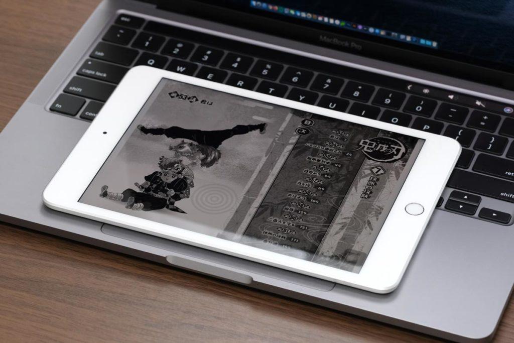 iPad miniを電子書籍端末として使う