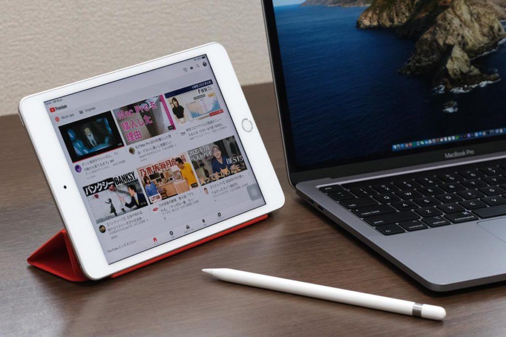 iPad mini 5で動画閲覧する