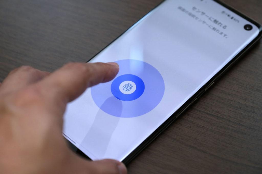 arrows 5Gの画面内指紋認証