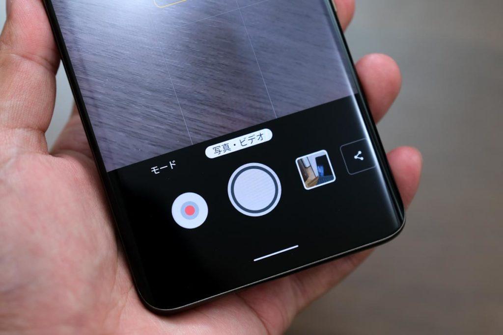 カメラアプリの画面