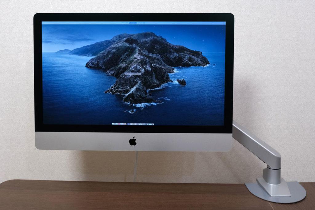モニターアームでiMacを自由自在に