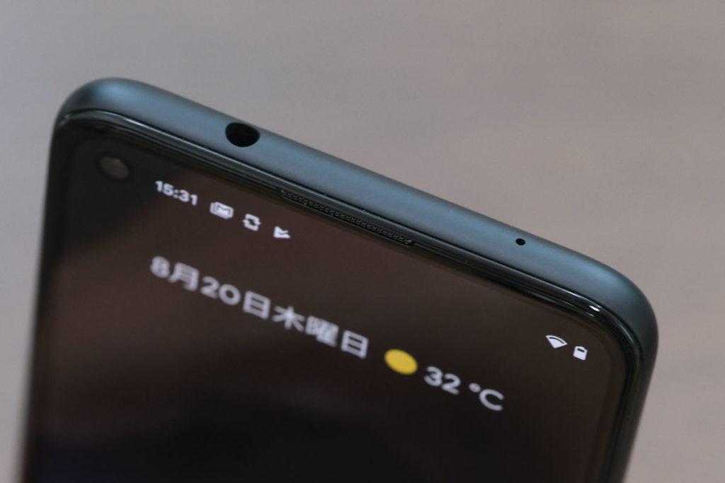 Pixel 4aの3.5mmオーディオジャック