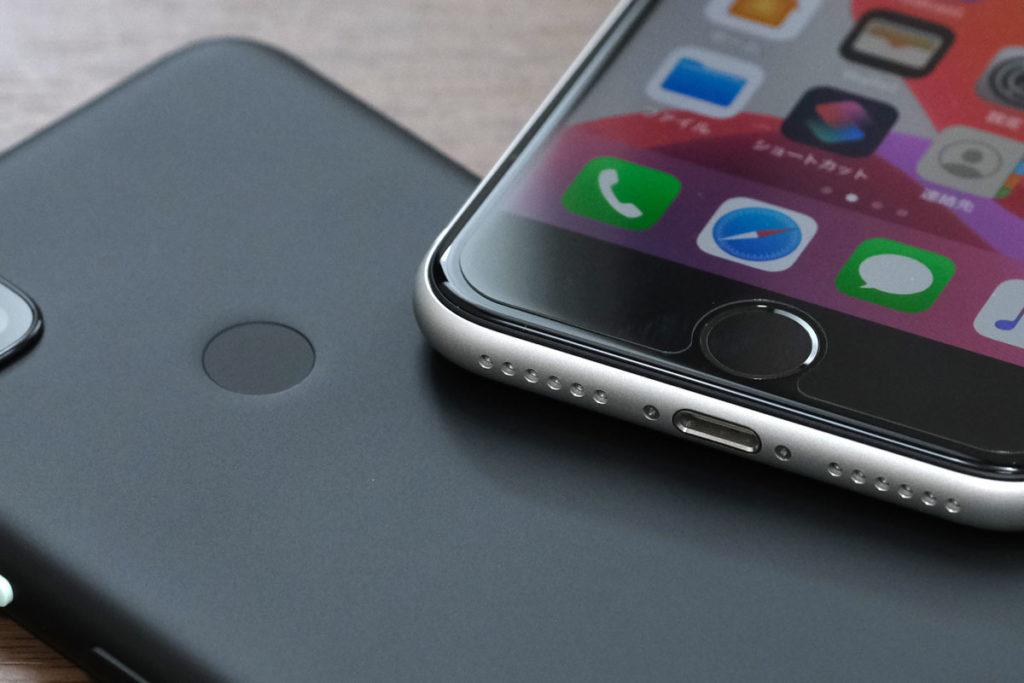 Pixel 4aとiPhone SEの指紋認証センサー
