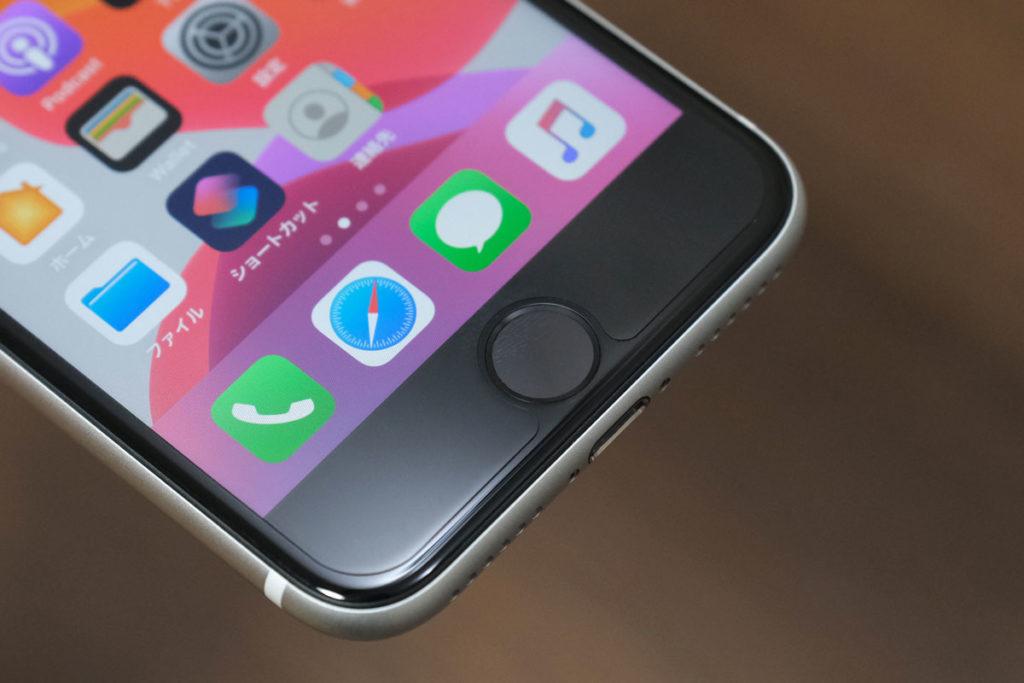 iPhone SE2の保護フィルム