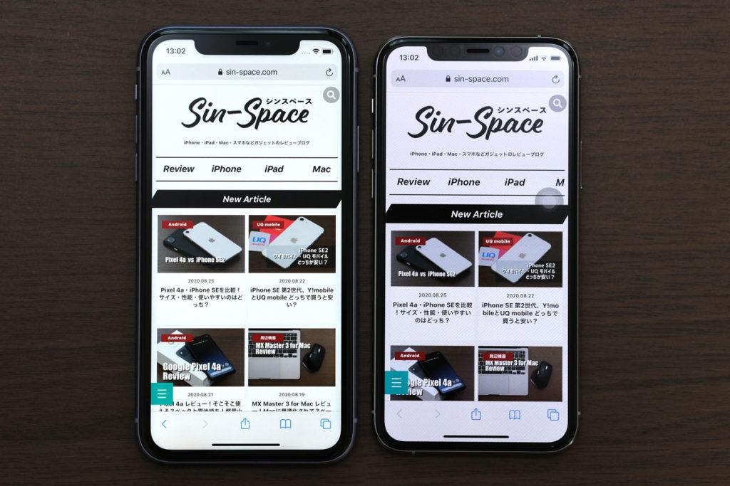 iPhone 11とiPhone 11 Proの画面表示領域の違い(ブログ)