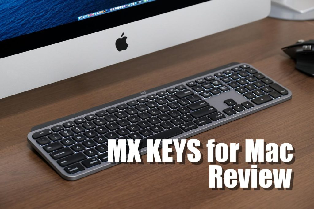MX KEYS for Mac レビュー