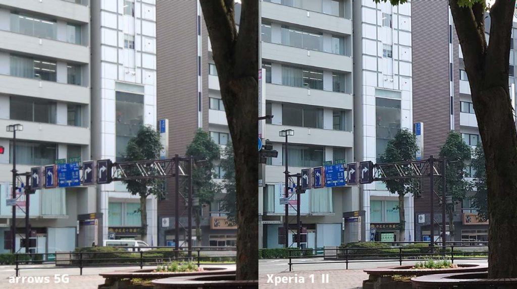 arrows 5G・Xperia 1 Ⅱ 標準カメラの画質比較