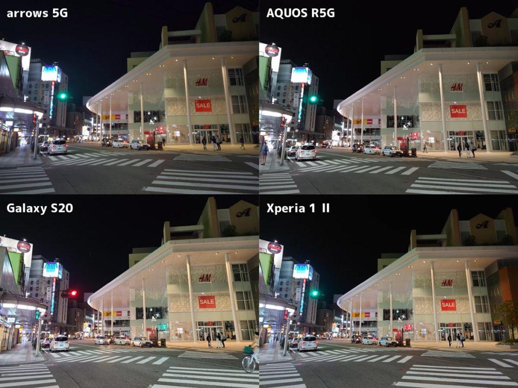 標準カメラの画質比較(夜間撮影)