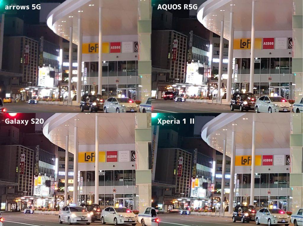 標準カメラの画質比較(夜間撮影)拡大バージョン