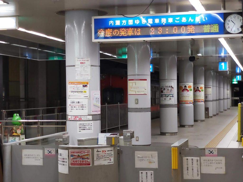 arrows 5G 望遠カメラで金沢駅地下鉄を撮影