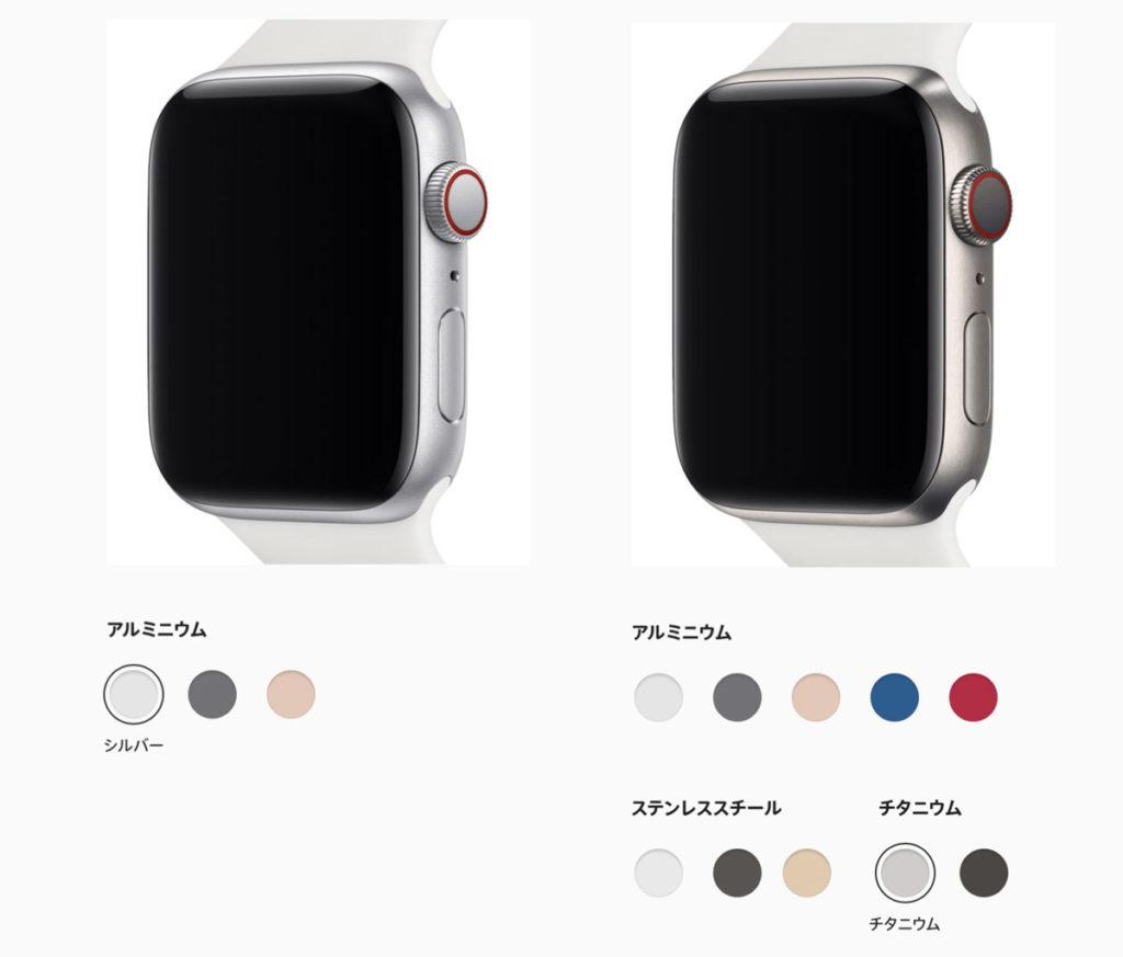 Apple Watch 6とSEのケース比較