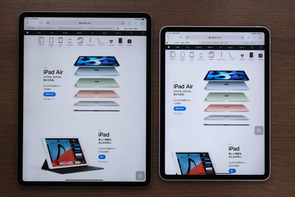 iPad Pro 12.9インチと11インチのブラウザ情報量比較