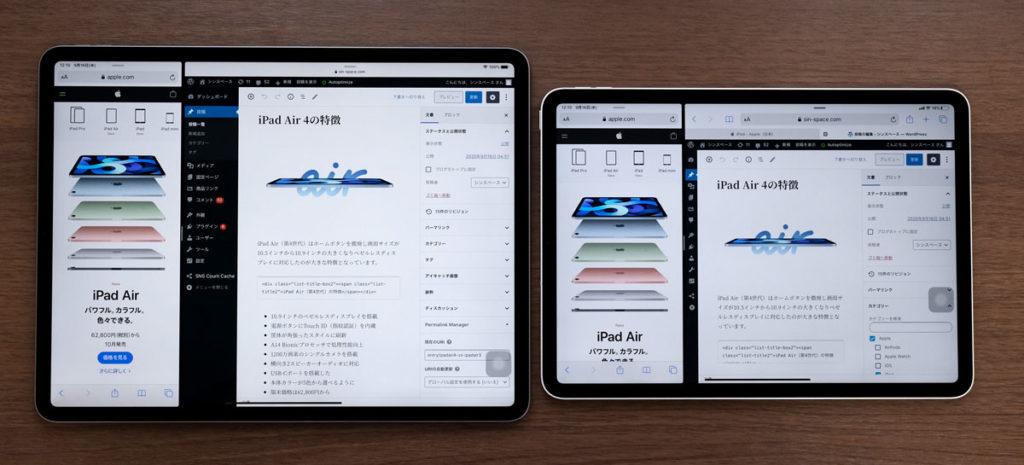 iPad Pro 12.9インチと11インチの2画面表示の比較