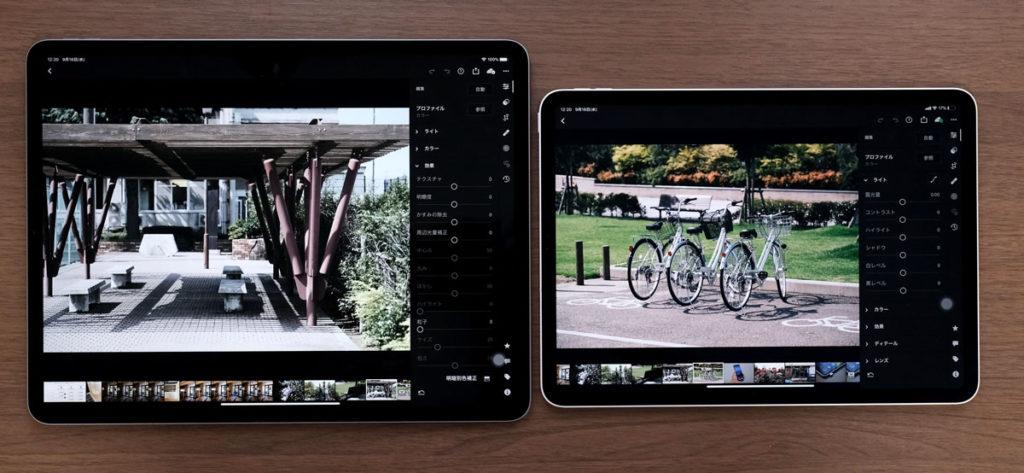 iPad Pro 12.9インチと11インチのLightroom