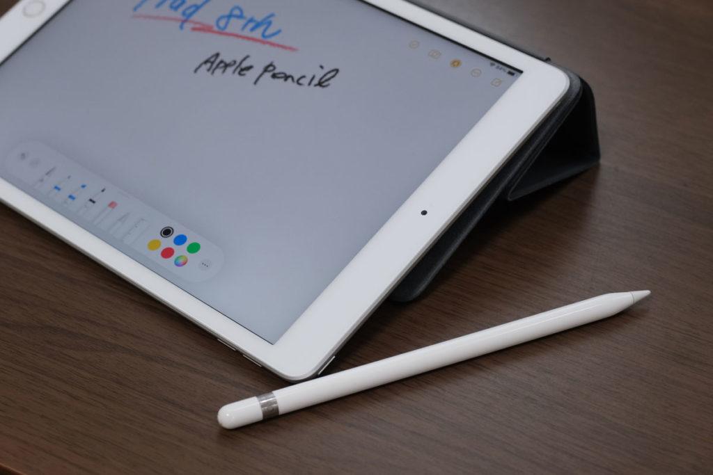 iPad(第8世代)のテーブルモード