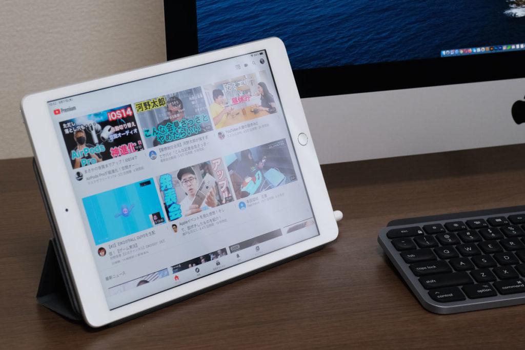iPad(第8世代)スタンドモード