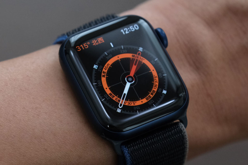 Apple Watch 6のコンパスアプリ