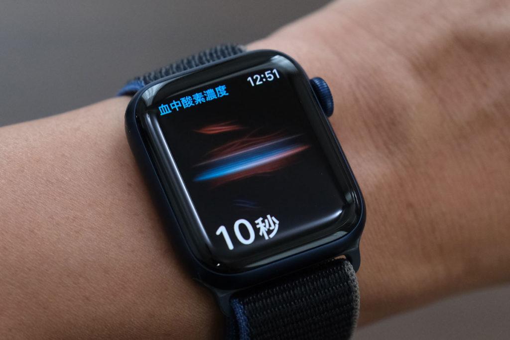 Apple Watch 6で血中酸素濃度を計測