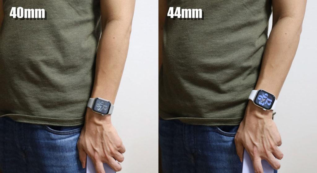 Apple Watch 40mmと40mmのサイズ感