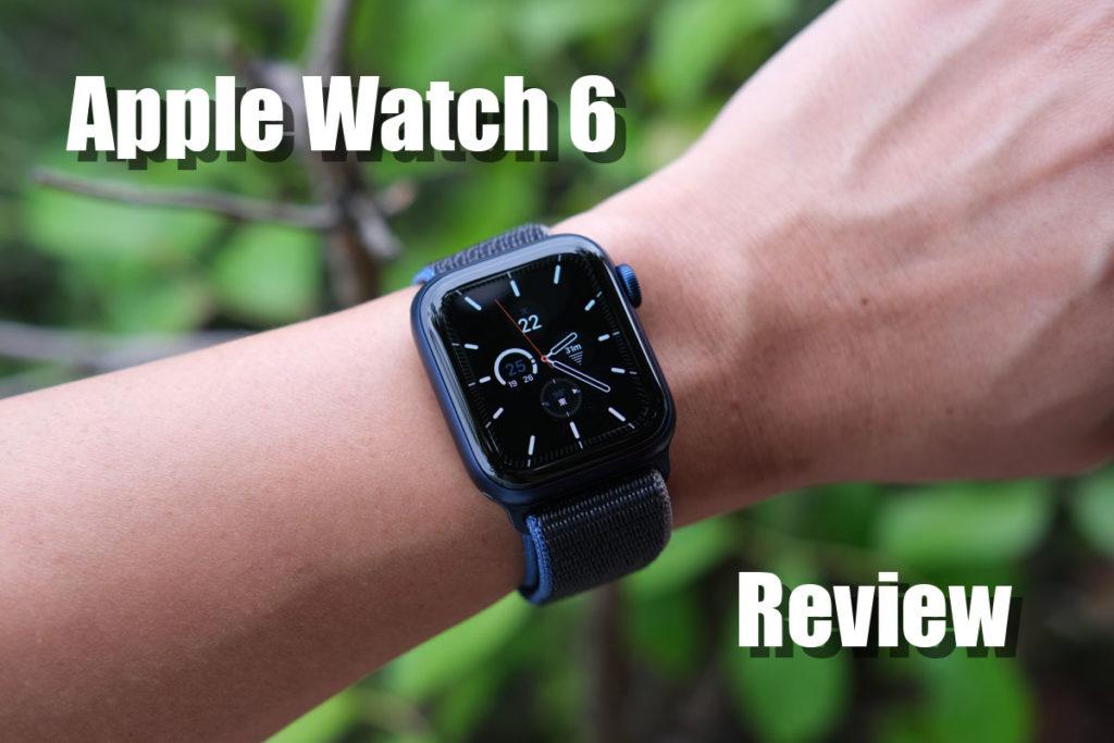 Apple Watch 6 レビュー