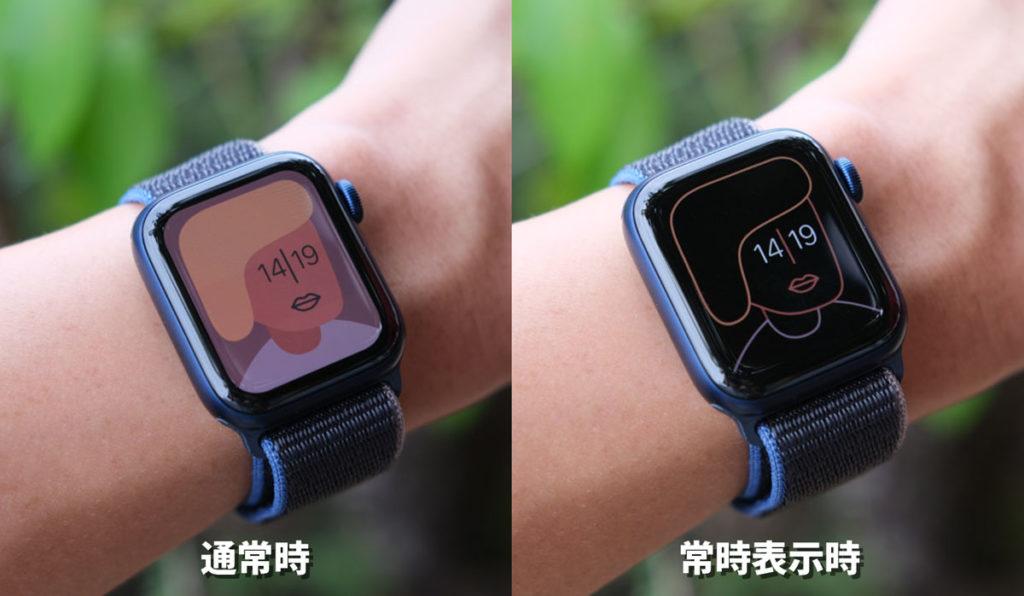 Apple Watch 6の常時表示機能