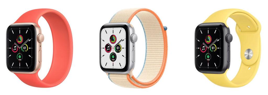 Apple Watch SEの本体カラー
