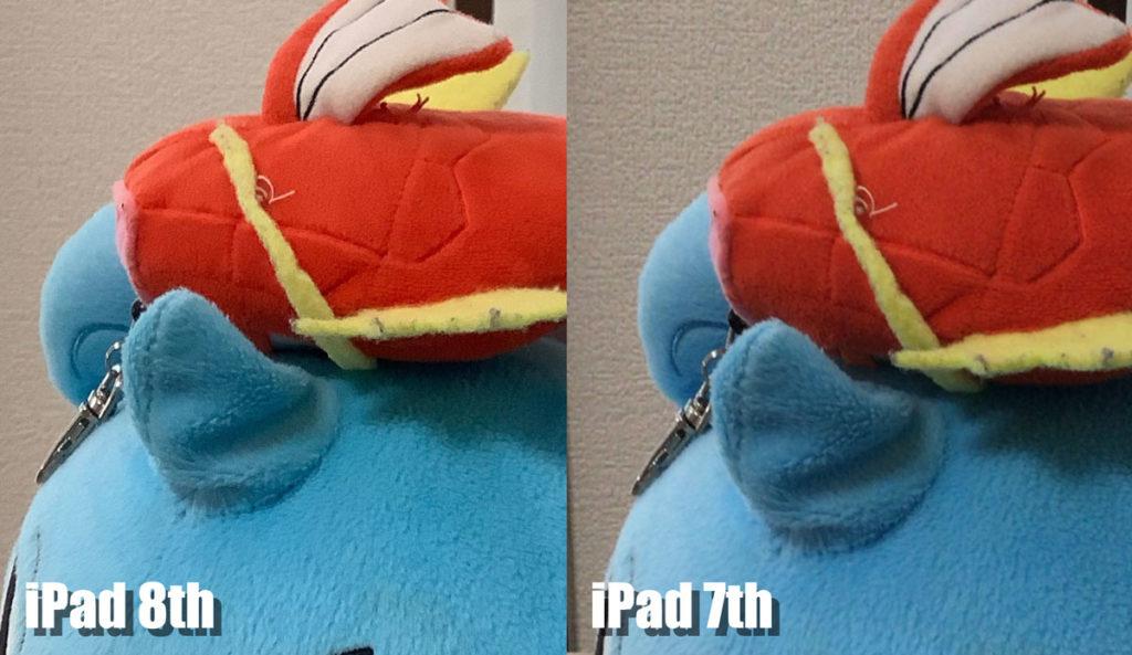 iPad(第8世代)のリアカメラの画質を比較拡大