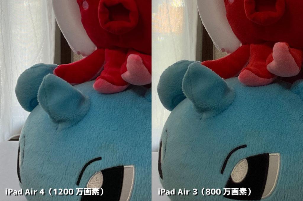 iPad Air 4とAir 3のカメラの画質比較の拡大
