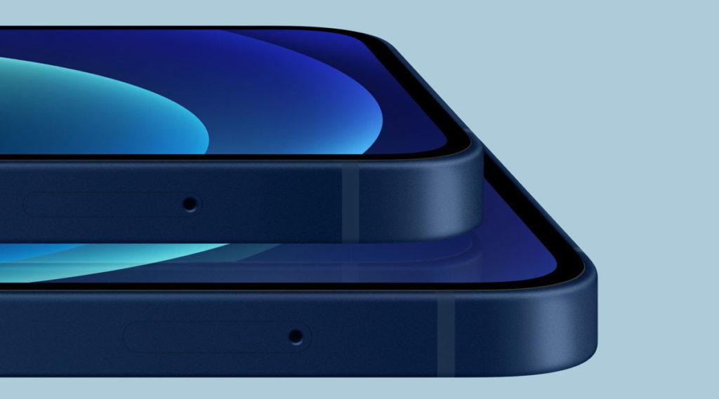 iPhone 12のサイドフレーム
