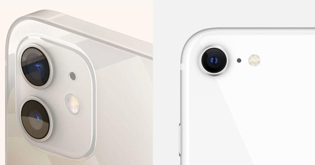 リアカメラの違いを比較