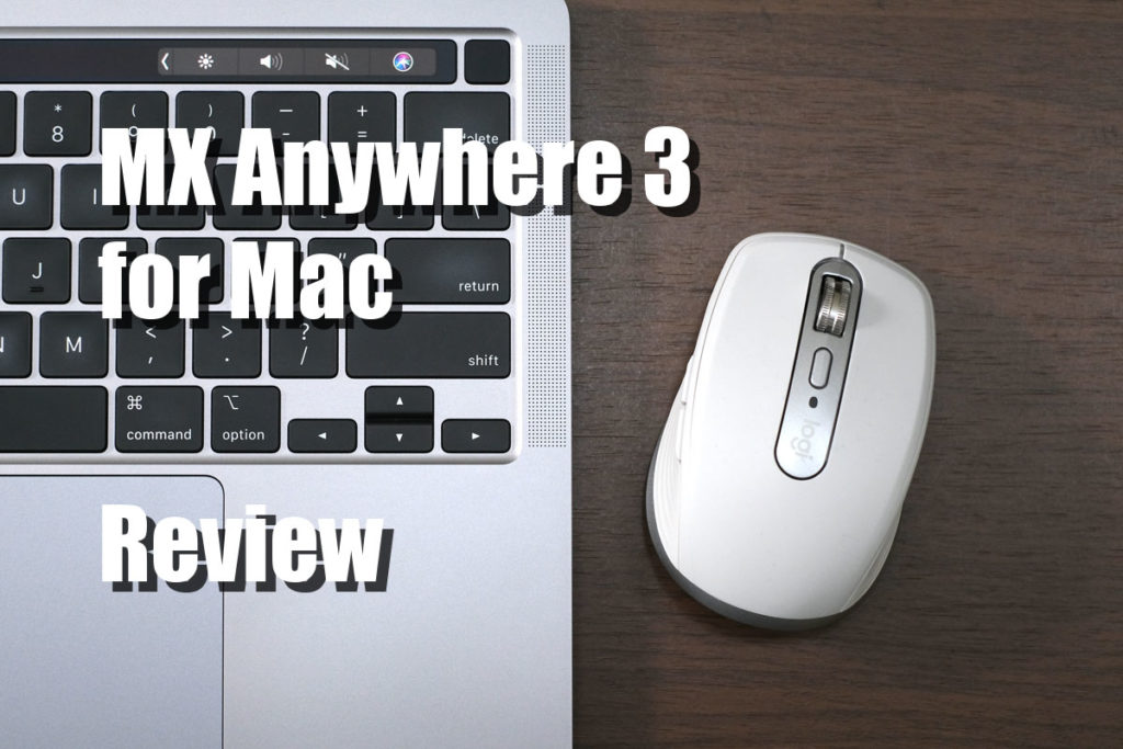 MX Anywhere 3 for Mac レビュー