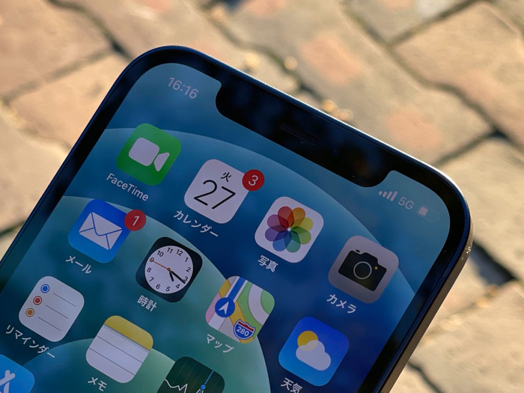 iPhone 12の5G通信