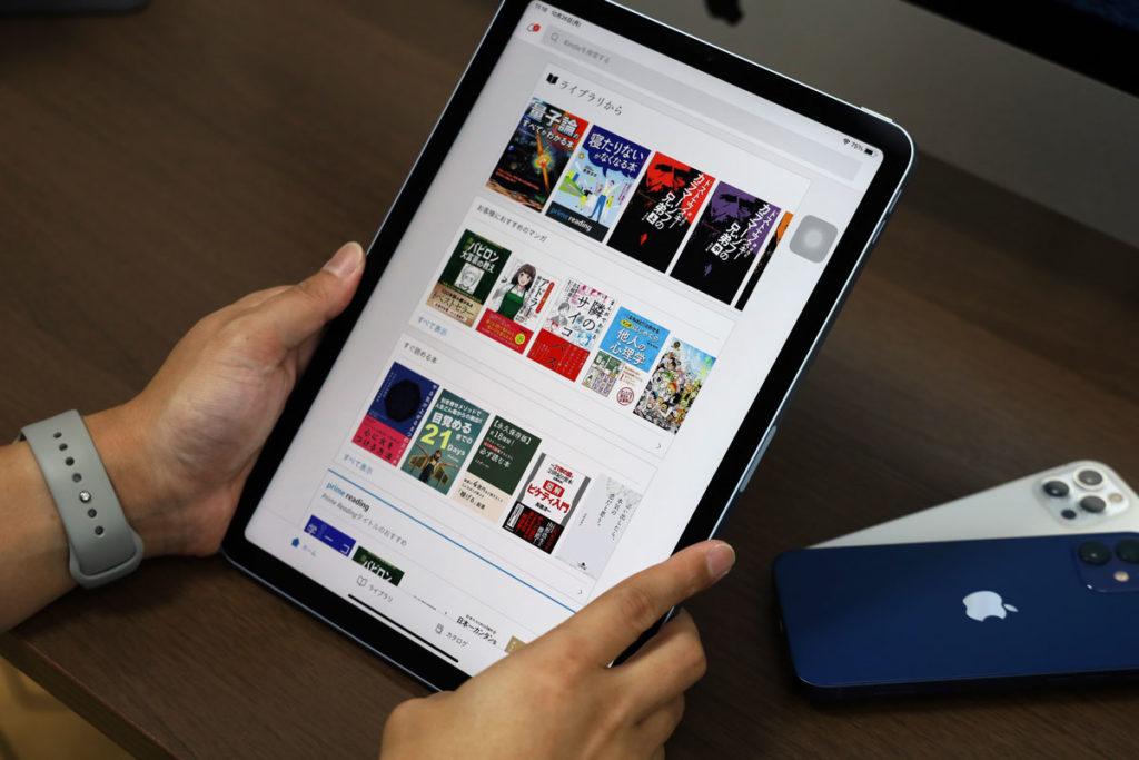 iPad Air(第4世代)を縦持ちでタブレットとして使う