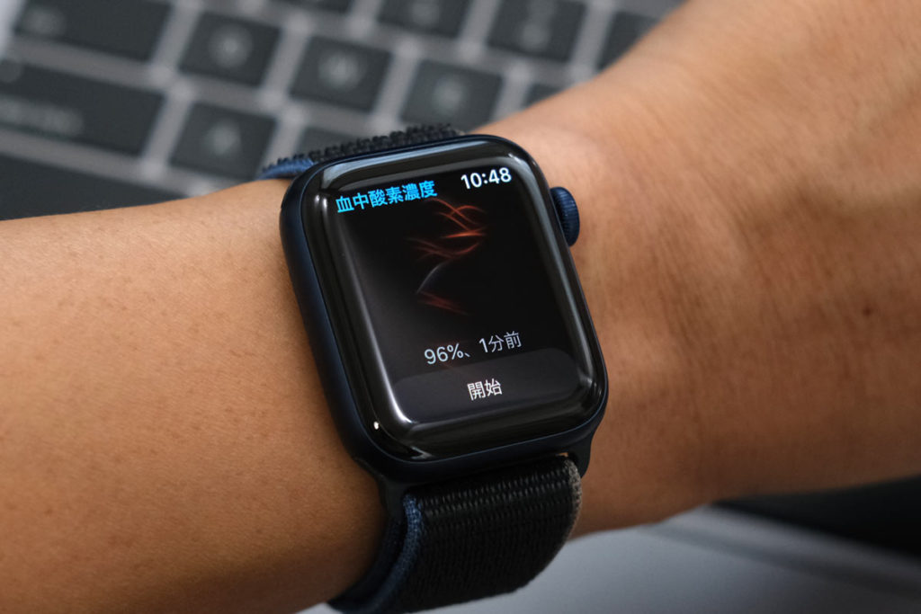Apple Watch 6で血中酸素濃度計測