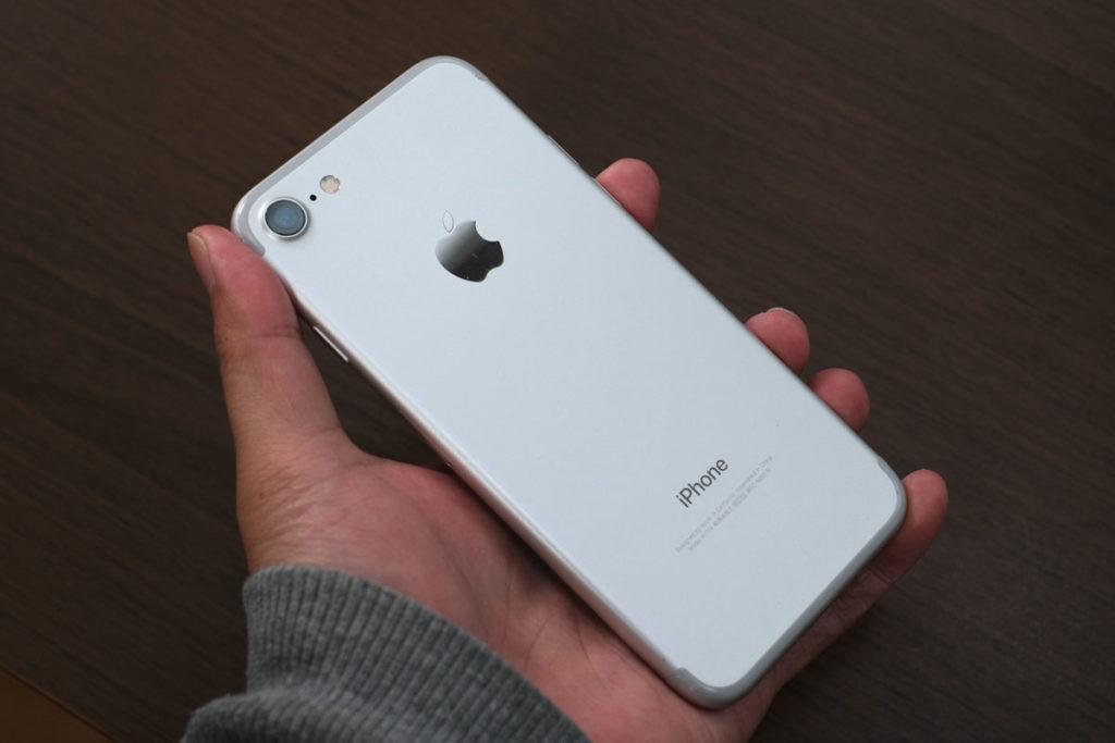 iPhone 7のアルミボディスタイル