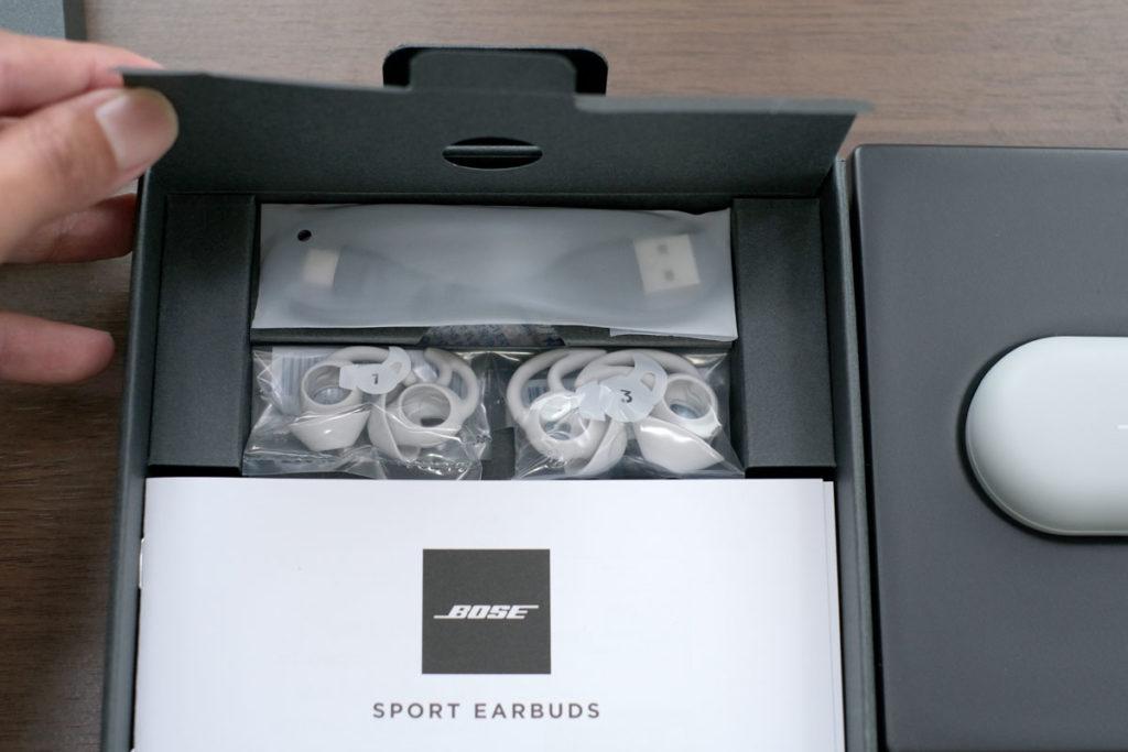 BOSE Sport Earbudsの同梱品