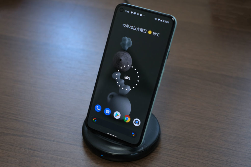 Pixel 5のワイヤレス充電