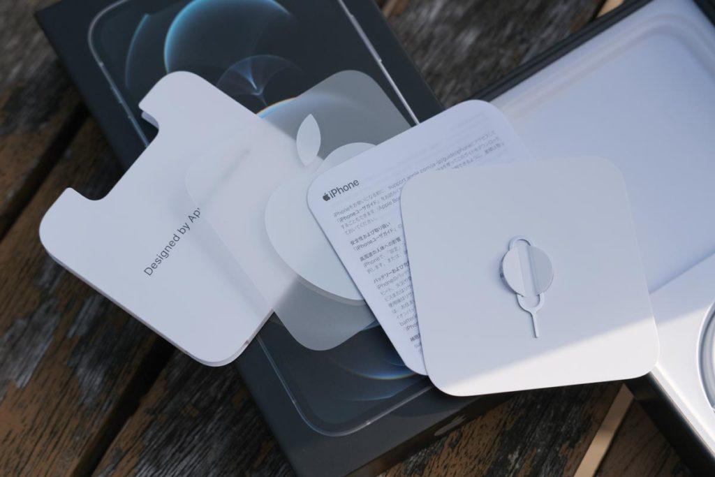 iPhone 12 Proの付属品一式