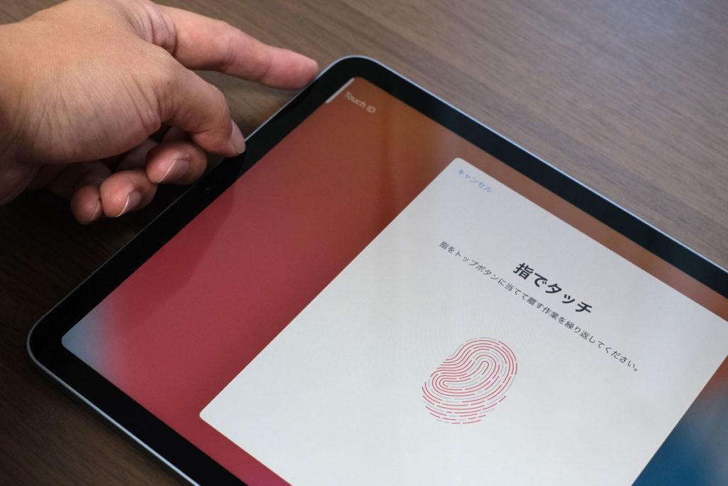 iPad Air(第4世代)指紋の登録1