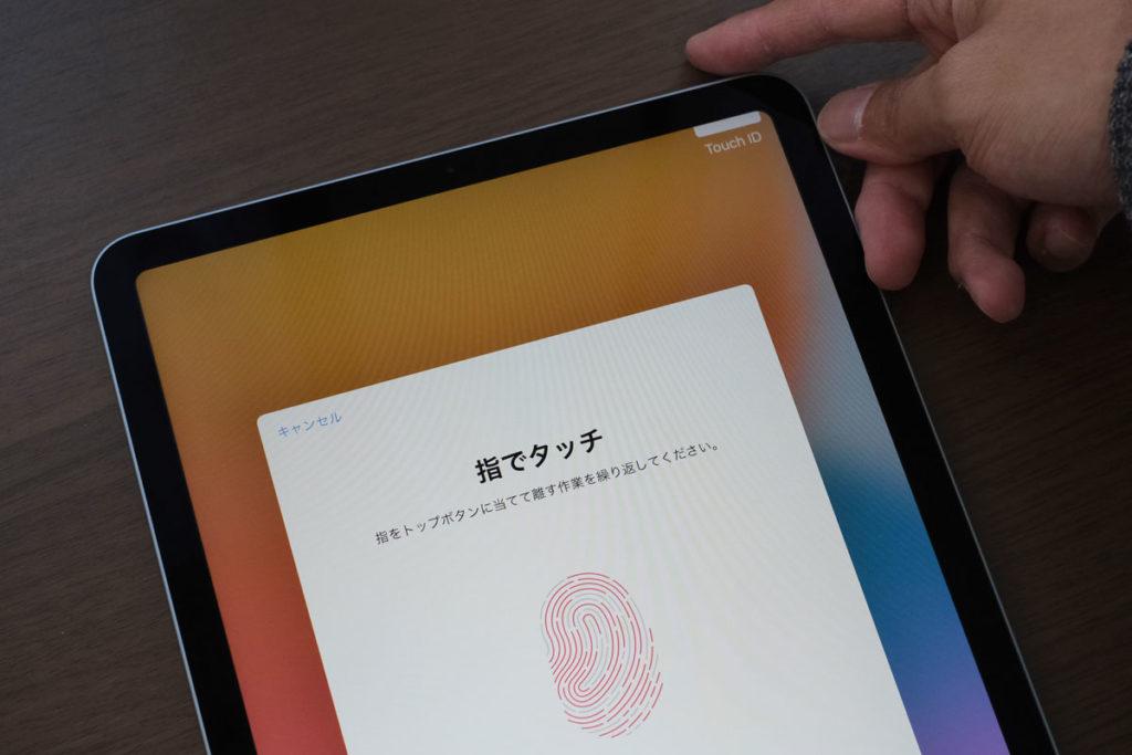 iPad Air(第4世代)指紋の登録2