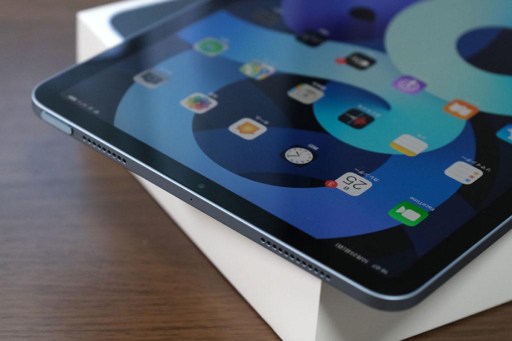 iPad Air(第4世代)の左側のスピーカー