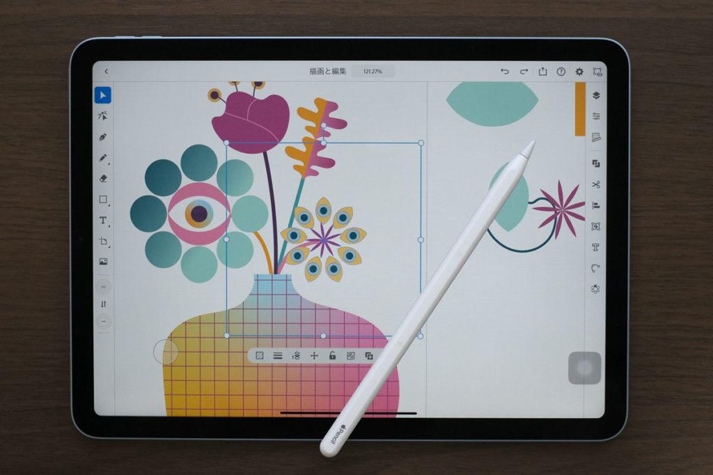 iPad Air 4とApple Pencil 2