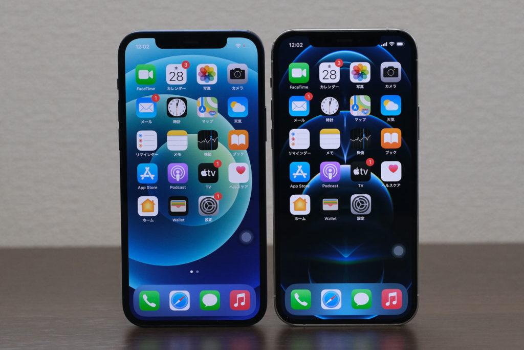iPhone 12とiPhone 12 Proの画面を比較