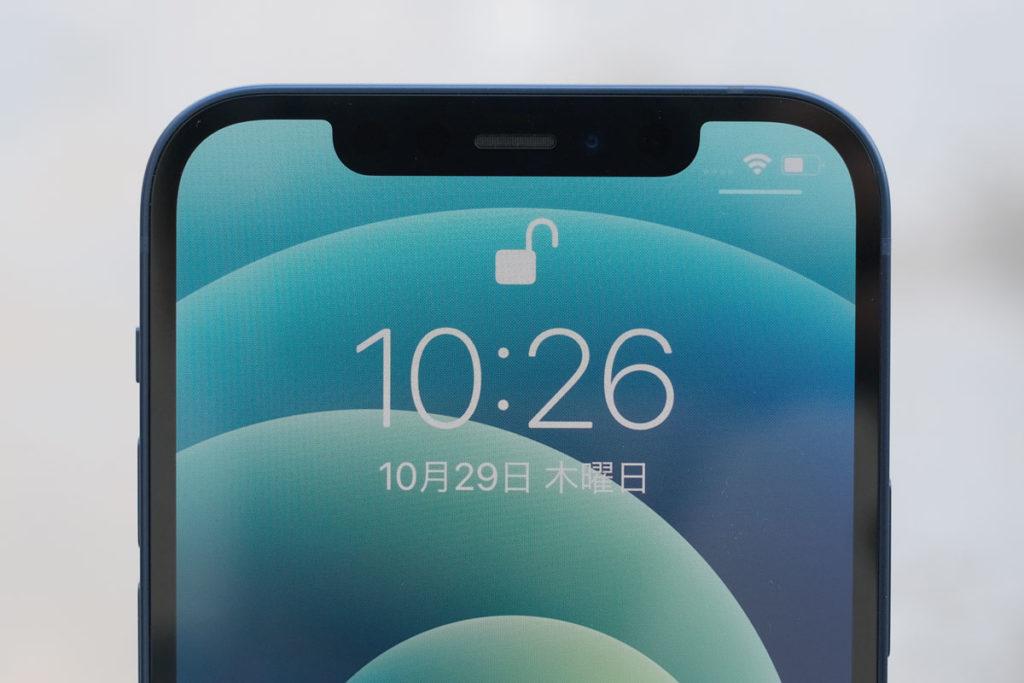 iPhone 12のFace ID