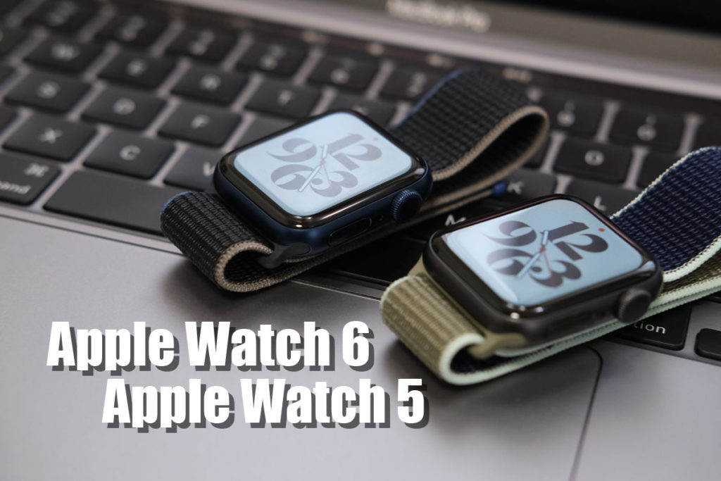Apple Watch 6・Apple Watch 5 比較