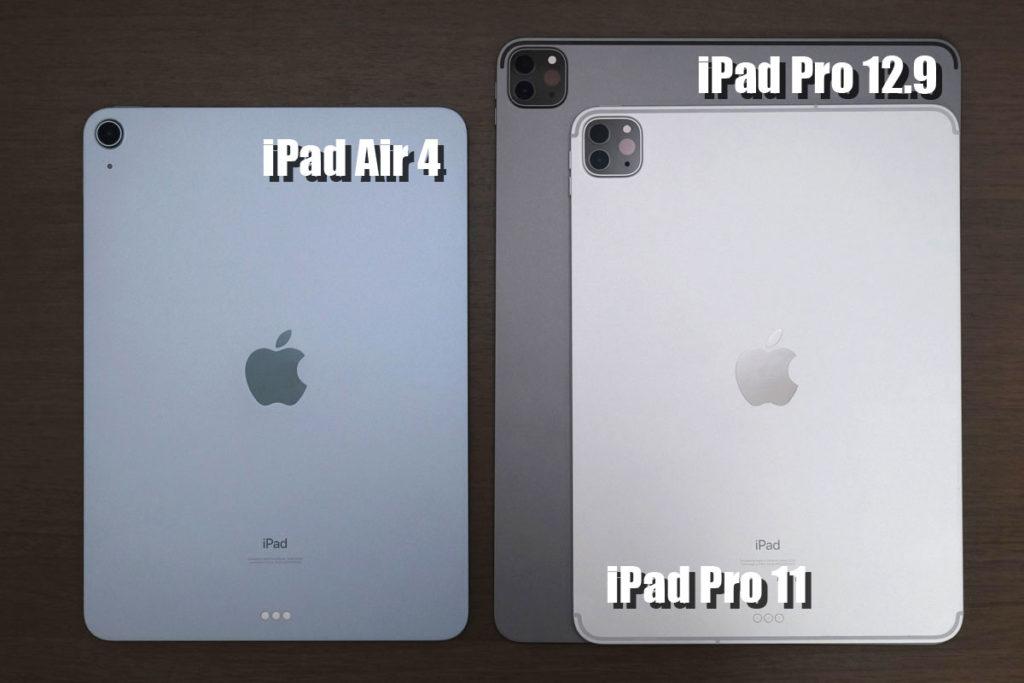 iPad AirとiPad Proの背面デザインの違い