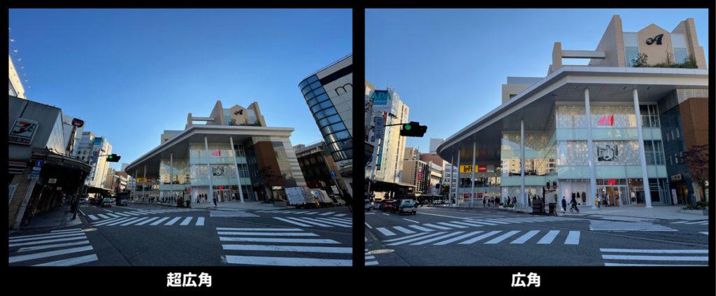 iPhone 12 超広角と広角の画角の違い