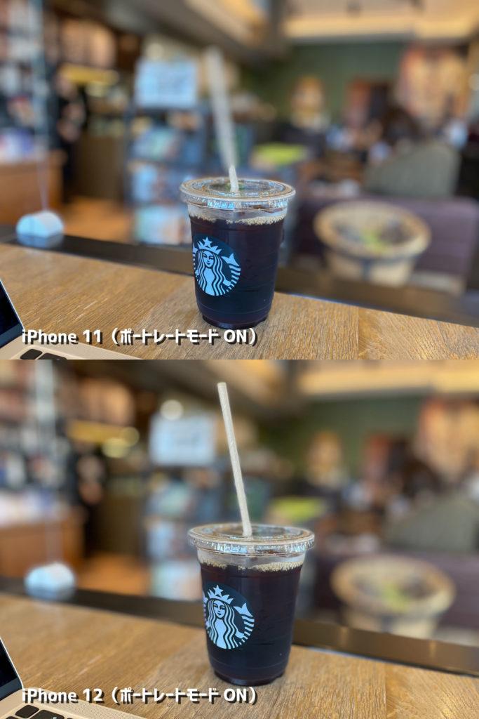 iPhone 12・11 ポートレートモード比較